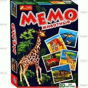 Настольная игра «Мемо», 12120030Р