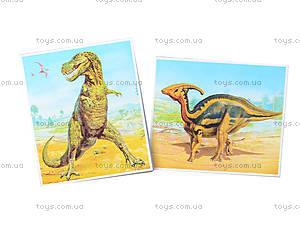 Настольная игра «Мемо Динозавры», 1983, цена