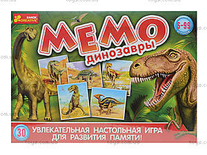 Настольная игра «Мемо Динозавры», 1983, игрушки