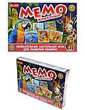 Настольная игра «Мемо. Животные», 1984