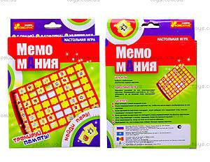Настольная игра «Мемо Мания», 8079