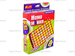 Настольная игра «Мемо Мания», 8079, цена