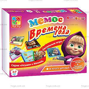 Настольная игра Мемос «Времена года» с Машей и Медведем, VT2104-02, toys