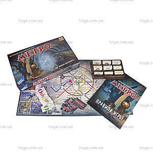 Настольная игра «Метро», 1204
