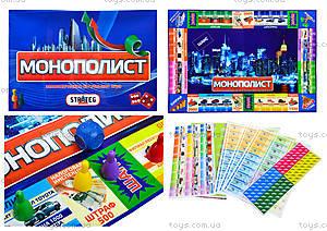 Настольная игра «Монополист», 348
