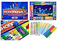 Настольная игра «Монополист», 348, фото