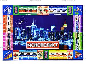 Настольная игра «Монополист», 348, игрушки