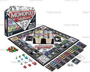 Настольная игра «Монополия Миллионер», 98838