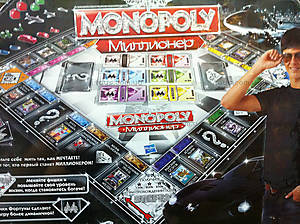 Настольная игра «Монополия Миллионер», 98838, фото