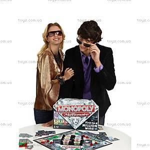 Настольная игра «Монополия Миллионер», 98838, отзывы