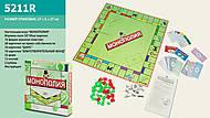 Настольная игра «МОНОПОЛИЯ» развивающая детская, 5211R, купить