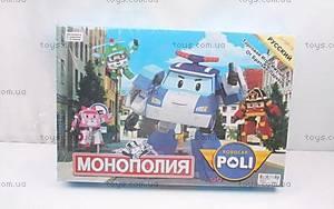 Настольная игра монополия «Робокар Полли», 3838R-PI