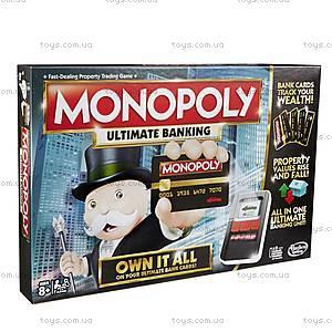 Настольная игра «Монополия с банковскими картами», B6677