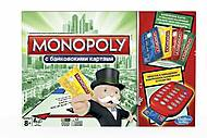 Настольная игра «Монополия с банковскими карточками», A7444, купить