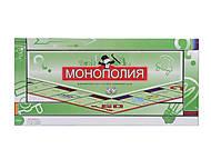 Стратегическая игра «Монополия» , 339, купить