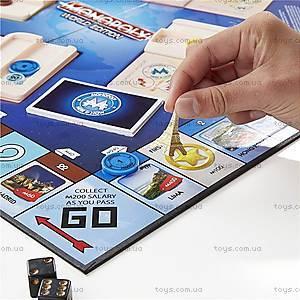 Настольная игра «Монополия Всемирное издание», B2348, купить