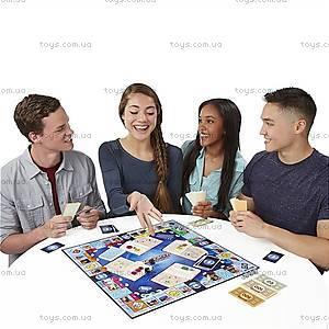Настольная игра «Монополия Всемирное издание», B2348, фото