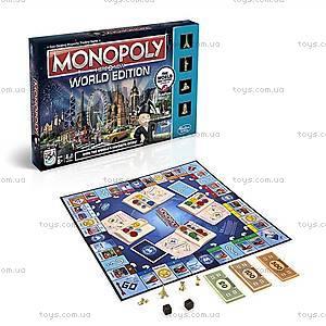 Настольная игра «Монополия Всемирное издание», B2348