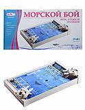 Настольная игра «Морской бой», 1234cp0090101015