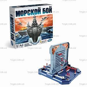 Настольная игра «Морской бой» для всей семьи, B1817, купить
