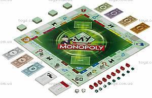 Настольная игра «Моя Монополия», A8595, купить