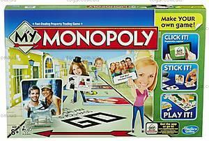 Настольная игра «Моя Монополия», A8595