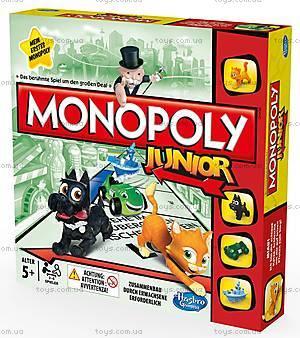 Настольная игра «Моя первая монополия», A6984121, купить