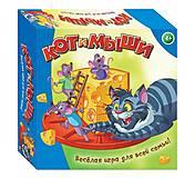 Настольная игра «Мышиная охота», 707-38