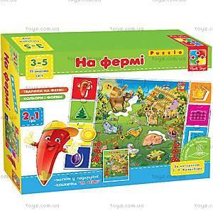 Настольная игра «На ферме», VT1603-01, toys.com.ua