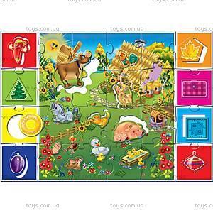 Настольная игра «На ферме», VT1603-01, toys