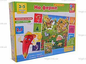 Настольная игра «На ферме», VT1603-01, игрушки