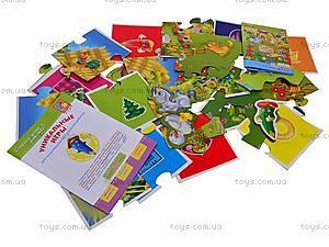 Настольная игра «На ферме», VT1603-01, детские игрушки
