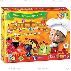 Настольная игра на магнитах «Блины», VT1504-20, детские игрушки