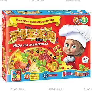 Настольная игра на магнитах «Пицца», VT1504-21, магазин игрушек