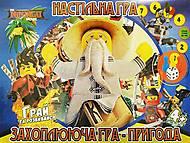 "Настольная игра ""Ниндзя"" бродилка (укр), CHE2372, цена"