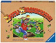 Настольная игра Ravensburger «Подземелье» (Кроты-кладоискатели), RSV-266555, фото