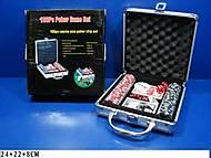 Настольная игра «Покер» в чемодане, L100, фото