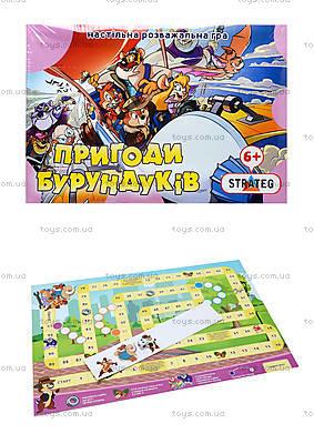 Настольная игра «Приключения бурундуков», 133