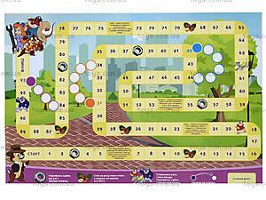 Настольная игра «Приключения бурундуков», 133, цена