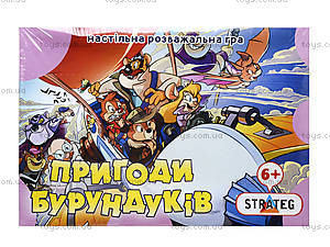 Настольная игра «Приключения бурундуков», 133, детские игрушки