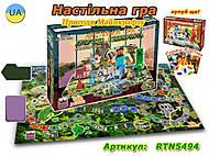 """Настольная игра «Приключения Майнкрафта»"""", RTN5 4, отзывы"""