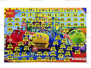 Настольная игра «Приключения паровозиков», 171, игрушки