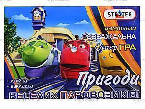Настольная игра «Приключения паровозиков», 171, детские игрушки