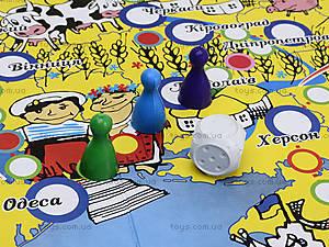Настольная игра «Путешествие по Украине», 059, фото