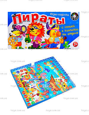 Настольная игра для детей «Пираты», 5890-05