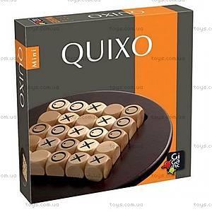 Настольная игра Quixo mini, 30085