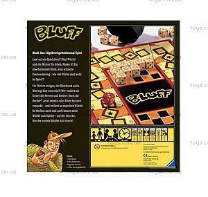 Настольная игра Ravensburger «Блеф», 27206, купить