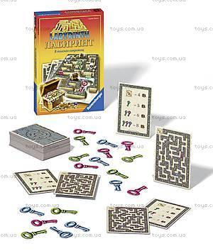 Настольная игра Ravensburger «Лабиринт: в поисках сокровищ», 26584