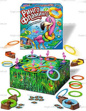 Настольная игра Ravensburger «Ринго Фламинго», 22251, купить