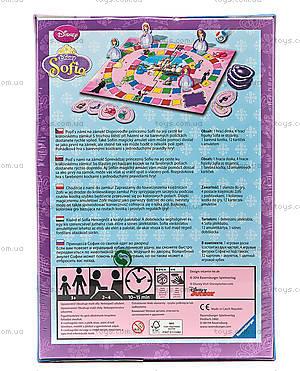 Настольная игра Ravensburger «София в замке», 21097, фото